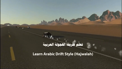 Drag Tune For All Cars In Rababa Game Youtube