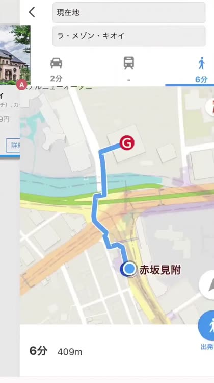 Yahoo! MAP-ヤフーマップ-道案内に強い地図アプリ on apple app, gdrive app, hotmail app, facebook app, sims freeplay app, fiverr app, fox sports app, espn scorecenter app, aol app, myspace app, talktalk app, amazon app, battle.net app, fall app, traductor app, ebay app, google app, vevo app, gmail app,