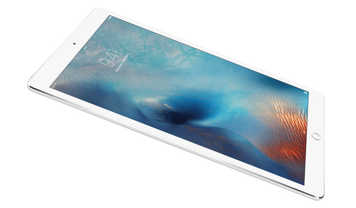The iPad Pro in white