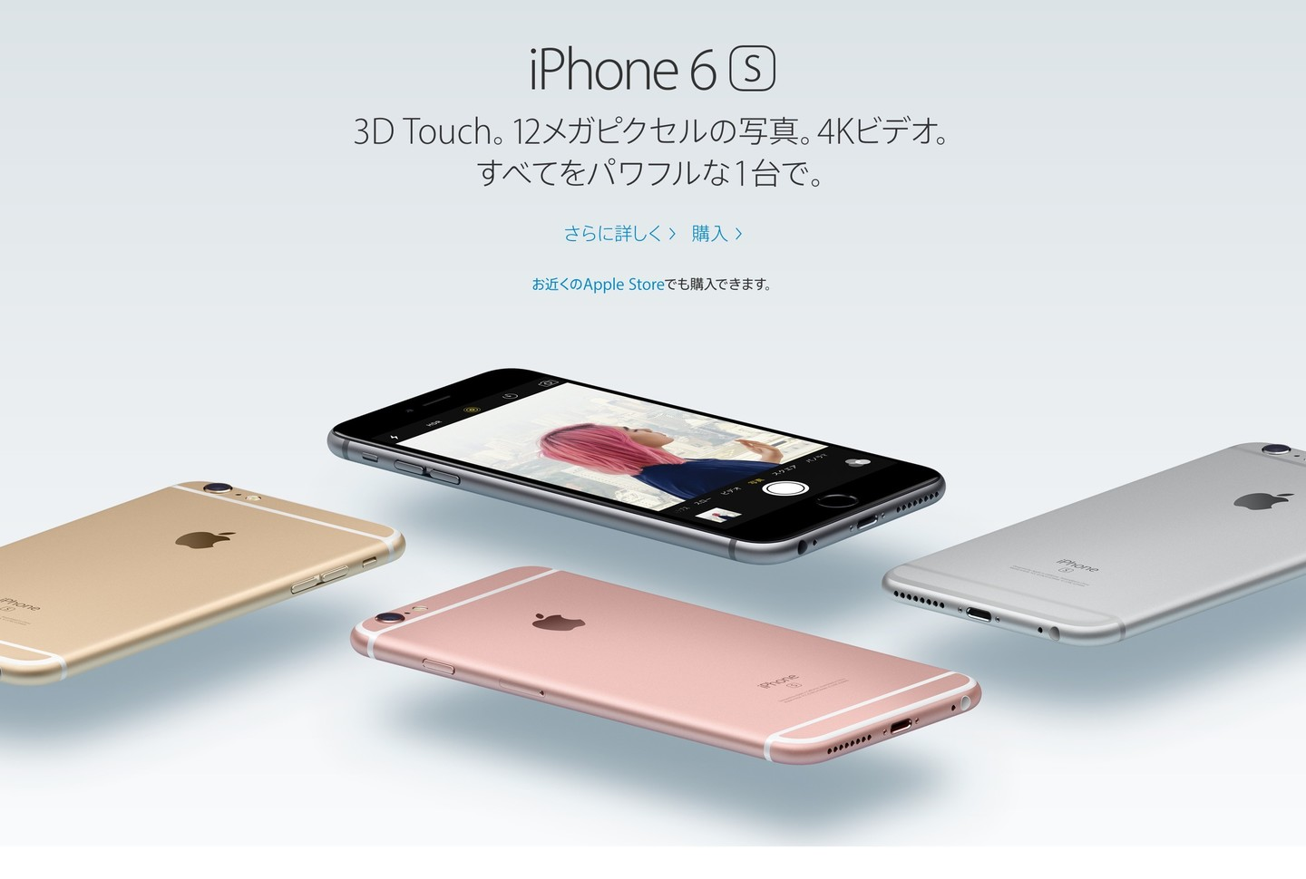 apple iphone in japan Apple's iphone 6 is dominant in japan but the question is can the 6 plus catch up once it gets better supply.