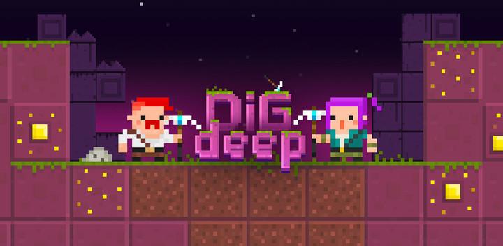 DigDeepGamebanner