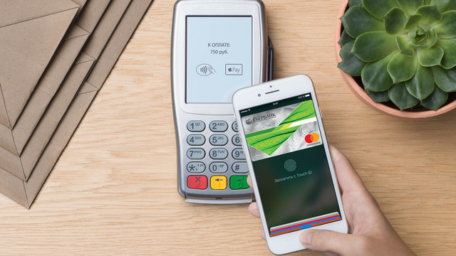 Apple Pay is Now Available in Russia