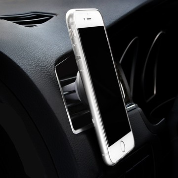 Get the Aukey Air Vent Magnetic Car Mount for Just $6